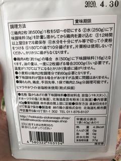 20E313D7-0E38-448A-B452-6B56408E799E.jpeg